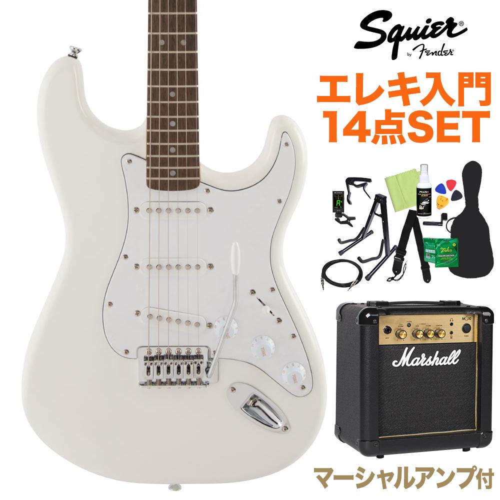 Squier by/ Fender White FSR Affinity SeriesStratocaster FSR Olympic White 初心者14点セット【マーシャルアンプ付き】 エレキギター ストラトキャスター【スクワイヤー/ スクワイア】, カンバラチョウ:77e22360 --- sunward.msk.ru