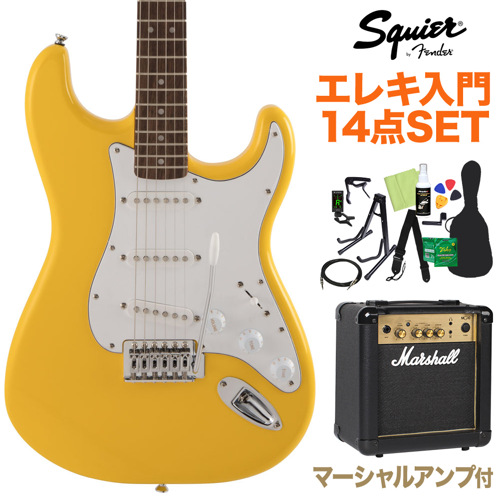 Squier by Fender FSR by Affinity/ SeriesStratocaster Graffiti Yellow 初心者14点セット Fender【マーシャルアンプ付】 エレキギター ストラトキャスター【スクワイヤー/ スクワイア】, SOHO Partner:071b5df6 --- sunward.msk.ru