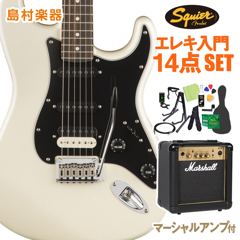 Squier by Fender Contemporary Stratocaster HSS, Pearl White 初心者14点セット 【マーシャルアンプ付き】 エレキギター ストラトキャスター 【スクワイヤー / スクワイア】