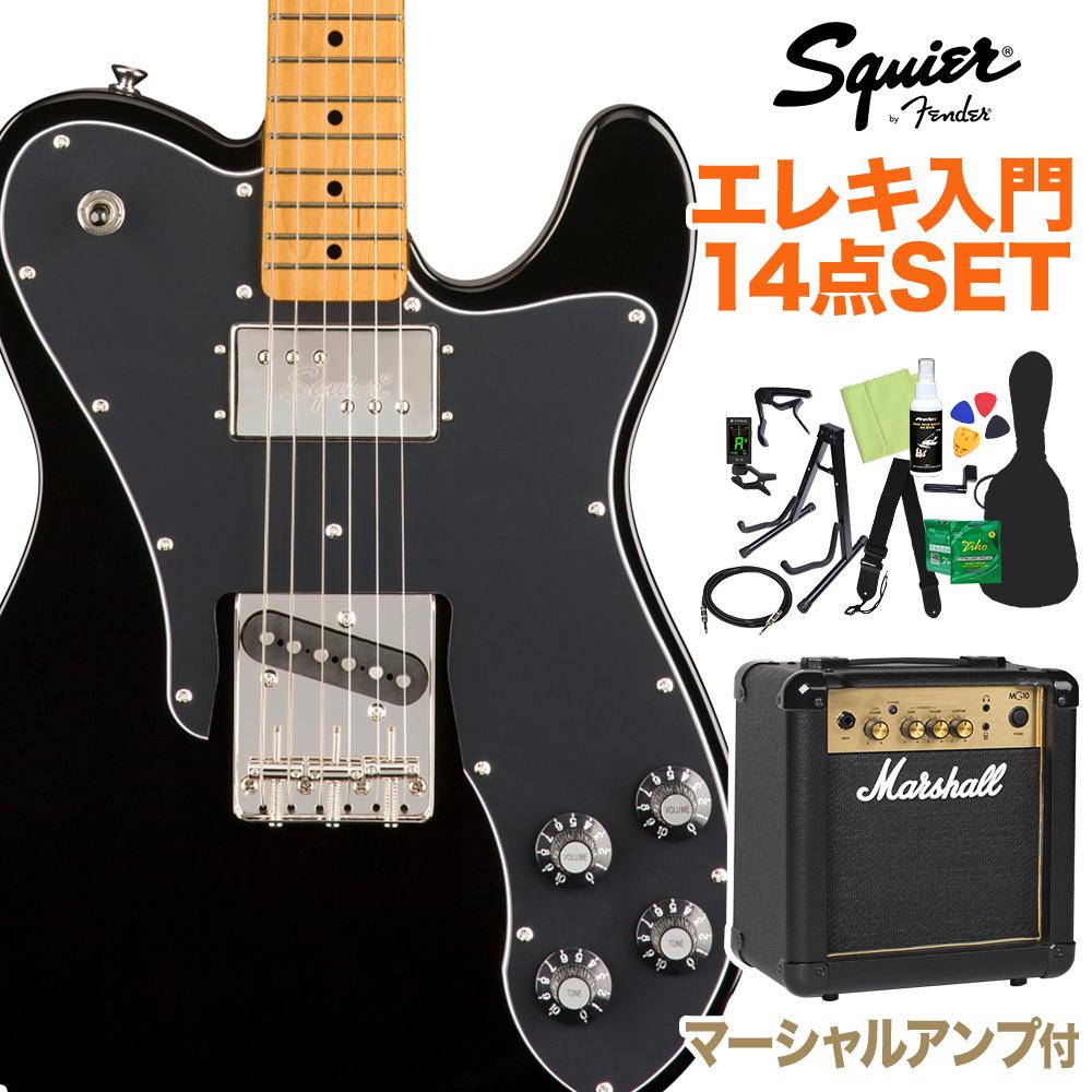 Squier by Fender Classic Vibe '70s Telecaster Custom, Black 初心者14点セット 【マーシャルアンプ付】 エレキギター テレキャスター 【スクワイヤー / スクワイア】