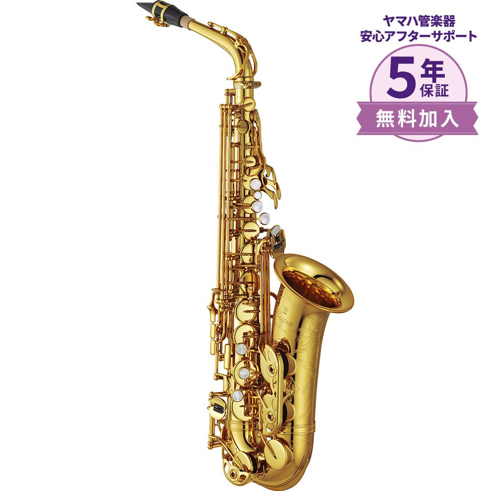 YAMAHA YAS-82Z サックス E♭ アルトサックス 【ヤマハ YAS82Z】