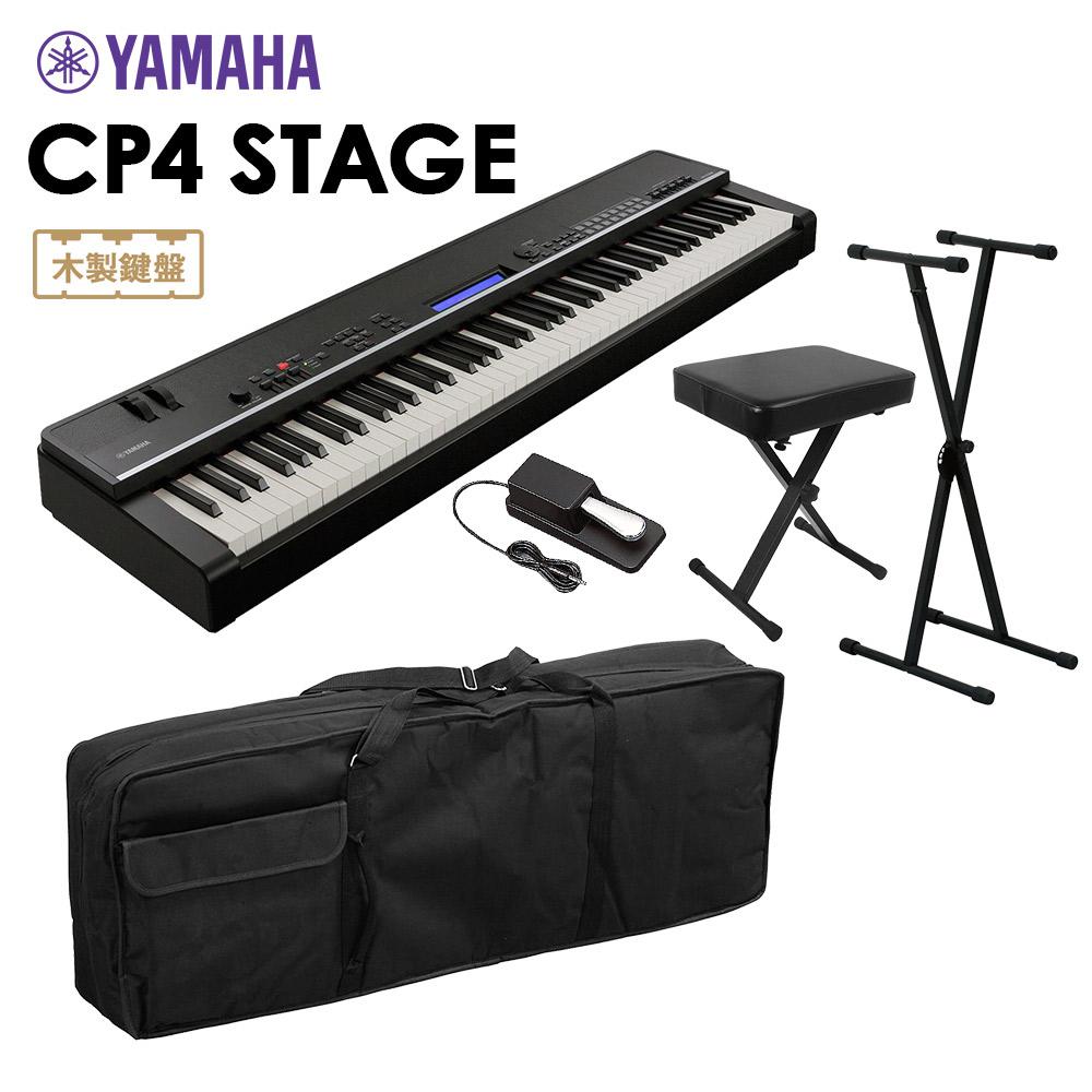 YAMAHA CP4 STAGE YAMAHA ステージピアノ 88鍵盤【ヤマハ】 5点セット 88鍵盤【ソフトケース/スタンド/ペダル/イス付き】【ヤマハ】, 質丸滝:be1fcb16 --- sunward.msk.ru