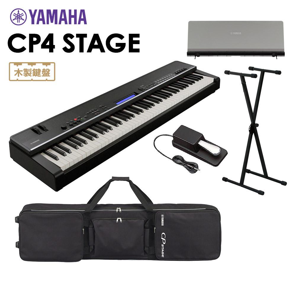 YAMAHA CP4【ヤマハ】 STAGE CP4 88鍵盤 ステージピアノ 88鍵盤 シンプル5点セット【専用ソフトケース/スタンド/ペダル/専用譜面台】【ヤマハ】, 上田市:83670a22 --- mail.ciencianet.com.ar