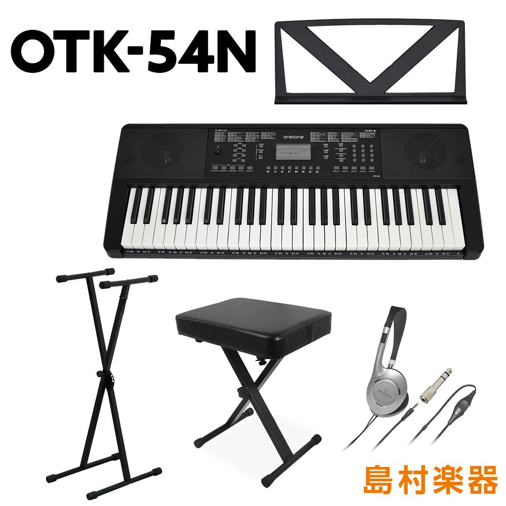 キーボード 電子ピアノ onetone OTK-54N ブラック 黒 54鍵盤 ヘッドホン・Xスタンド・Xイスセット 【ワントーン 子供 子供用 キッズ プレゼント】 楽器