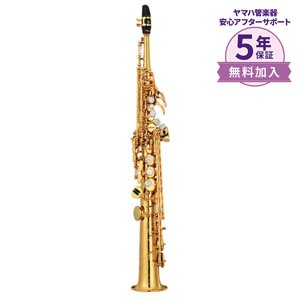 YAMAHA YSS-82Z ソプラノサックス 【ヤマハ】