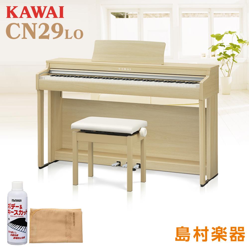 【12/25迄 お手入れセットプレゼント】 KAWAI CN29 LO 電子ピアノ 88鍵盤 【カワイ ライトオーク】【配送設置無料・代引不可】【別売り延長保証プラン:D】