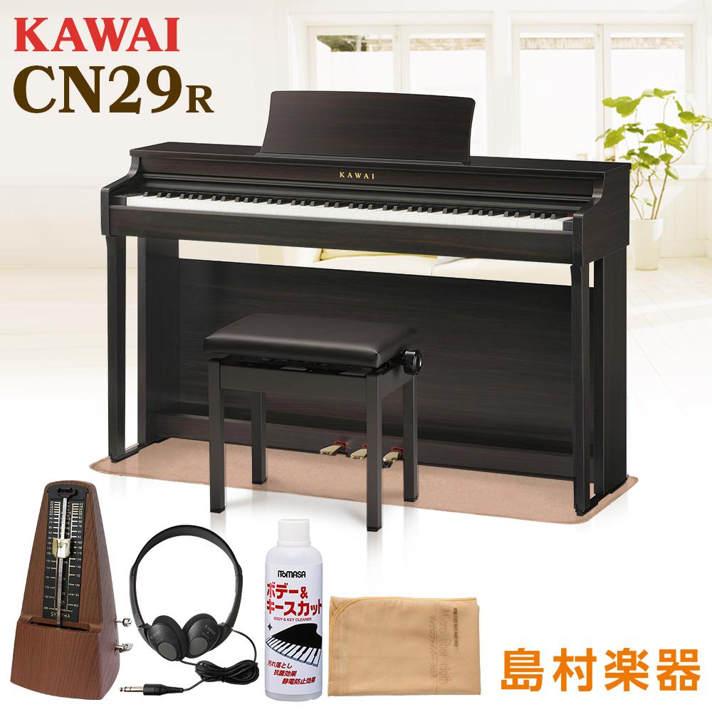 ピアノ カワイ cn29 電子 govotebot.rga.com: KAWAI