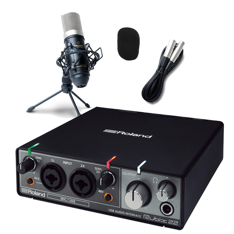Roland rubix22 高音質配信・録音セット 動画配信 【ローランド】