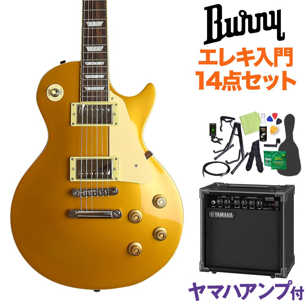 Burny SRLG55 Vintage Gold Top 初心者14点セット 【ヤマハアンプ付き】 レスポールタイプ エレキギター ゴールドトップ 【バーニー】【オンラインストア限定】