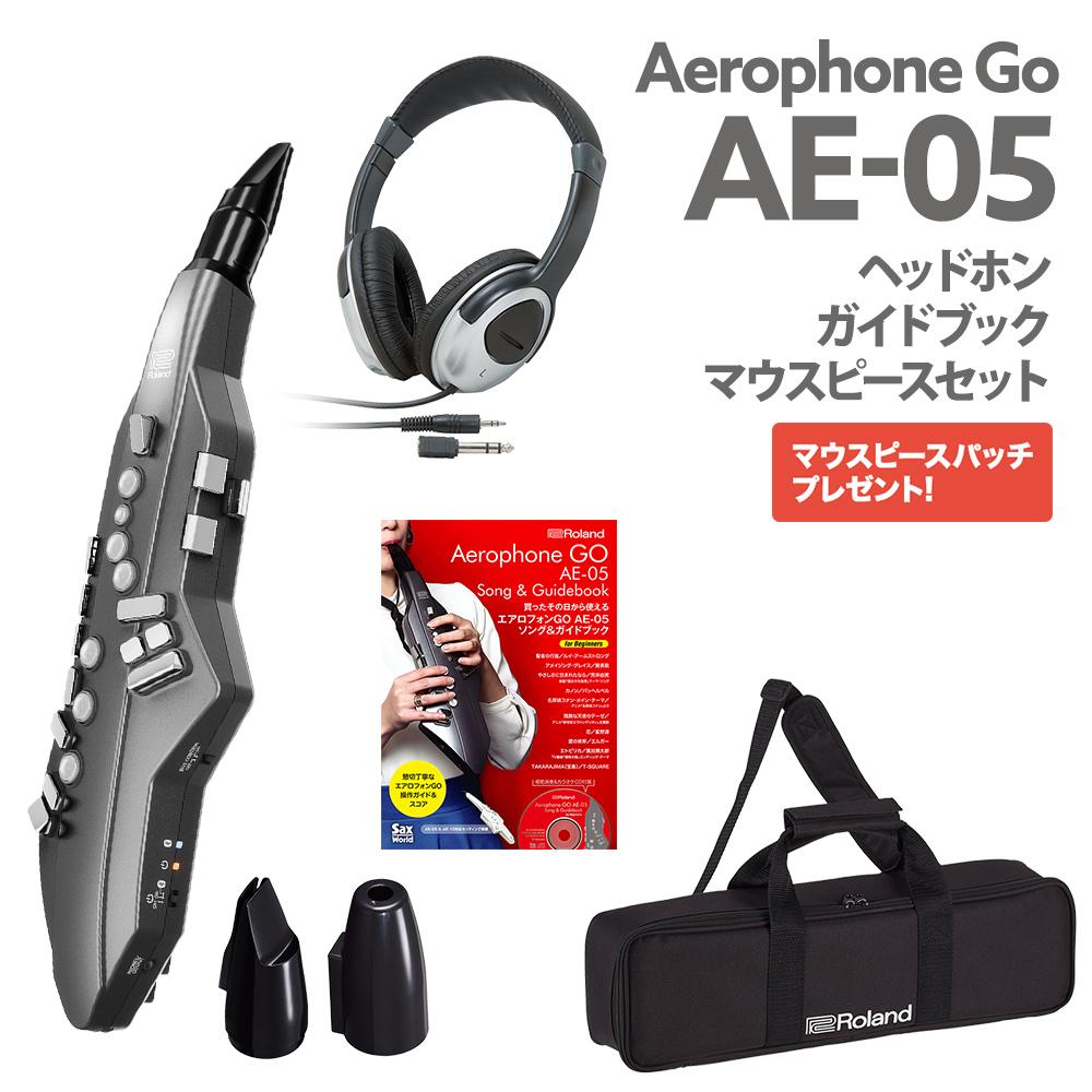 Roland AE-05 ヘッドホン 公式ガイドブック 交換用マウスピースセット ウインドシンセサイザー 【ローランド エアロフォン】