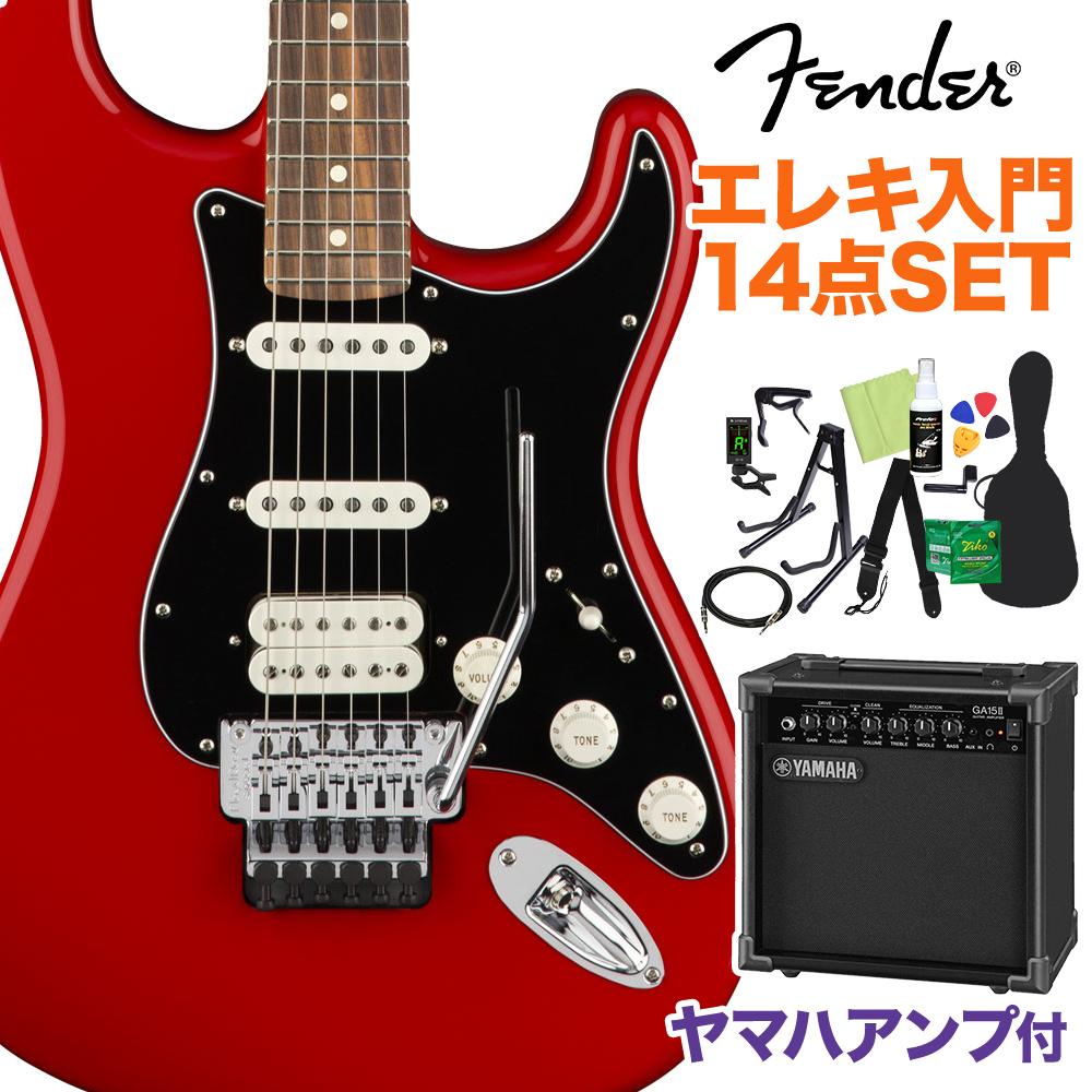 Fender Player Stratocaster with Floyd Rose Pau Ferro Fingerboard Sonic Red 初心者14点セット 【ヤマハアンプ付き】 ストラトキャスター 【フェンダー】【オンラインストア限定】