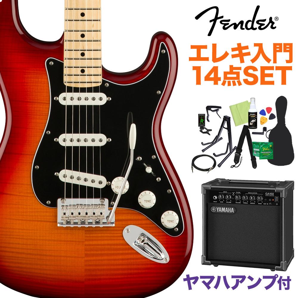 Fender Player Stratocaster Plus Top Maple Fingerboard Tobacco Sunburst 初心者14点セット 【ヤマハアンプ付き】 ストラトキャスター 【フェンダー】【オンラインストア限定】