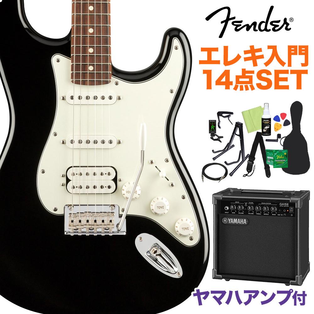 Fender Player Stratocaster HSS Pau Ferro Fingerboard Black 初心者14点セット 【ヤマハアンプ付き】 ストラトキャスター 【フェンダー】【オンラインストア限定】