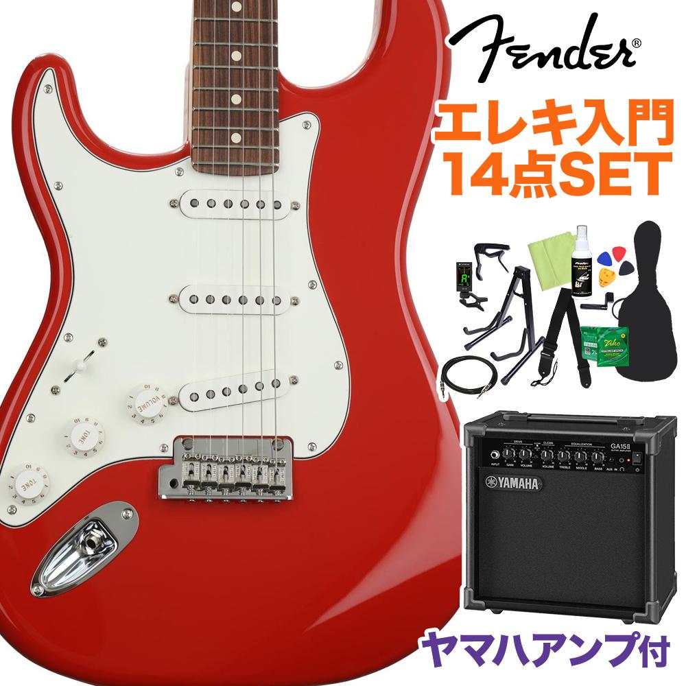 Fender Player Stratocaster Left-Handed Pau Ferro Fingerboard Sonic Red 初心者14点セット 【ヤマハアンプ付き】 ストラトキャスター レフトハンド 【フェンダー】