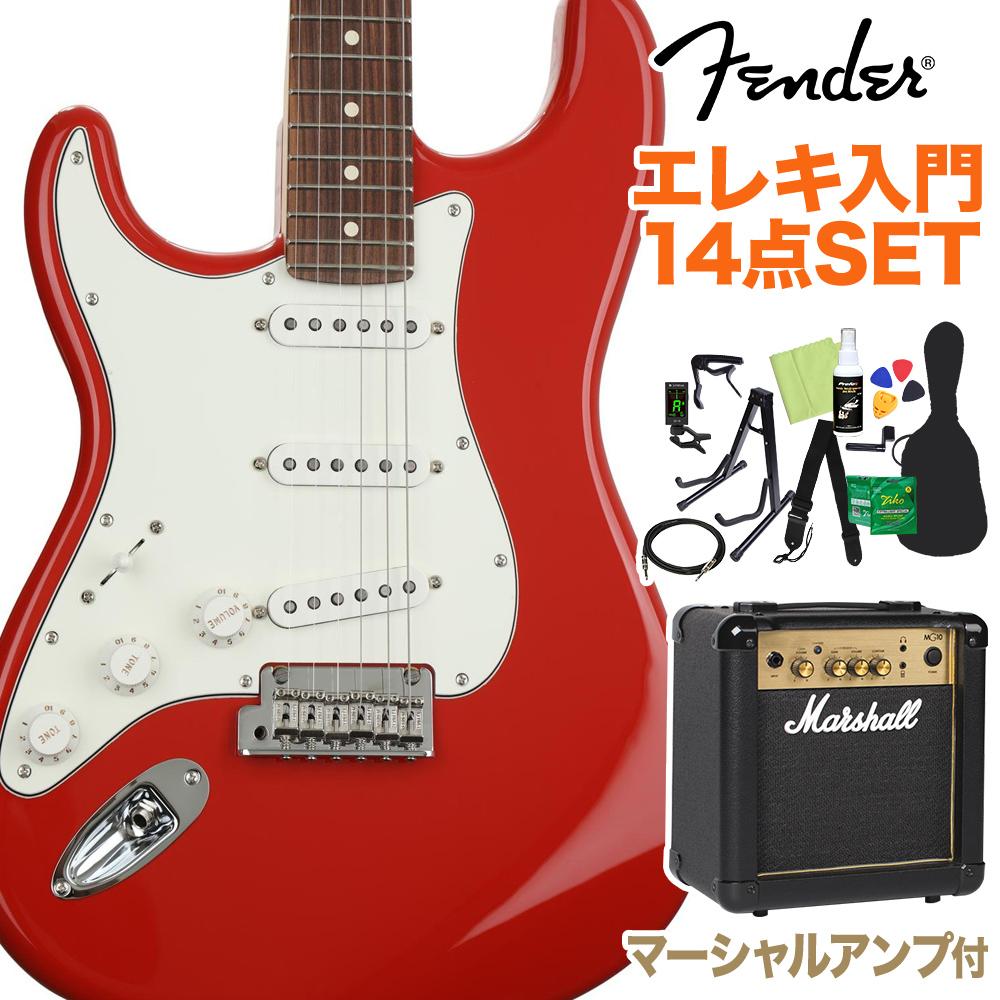 Fender Player Stratocaster Left-Handed Pau Ferro Fingerboard Sonic Red 初心者14点セット 【マーシャルアンプ付き】 ストラトキャスター レフトハンド 【フェンダー】