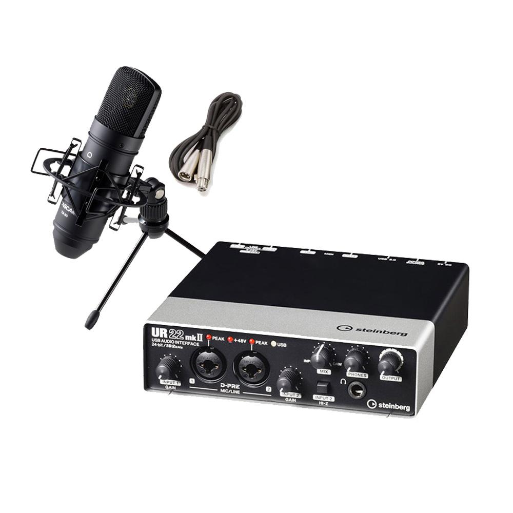 【数量限定 ozone8 elementsプレゼント!】 steinberg UR22mkII 高音質配信・録音セット TM-80(B) TASCAMコンデンサーマイク一式付属 動画配信 【スタインバーグ】