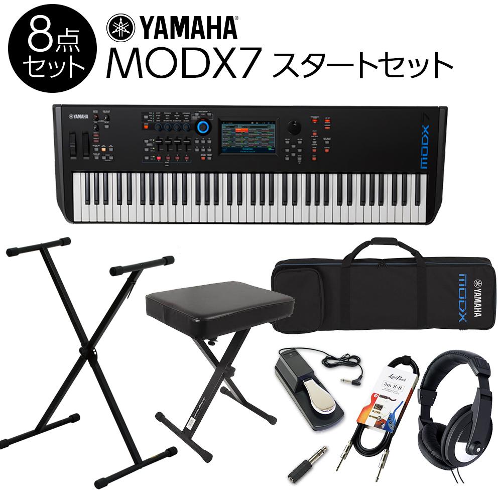 YAMAHA MODX7 スタート8点セット 76鍵盤 シンセサイザー 【フルセット】【背負える専用ケース付】 【ヤマハ】