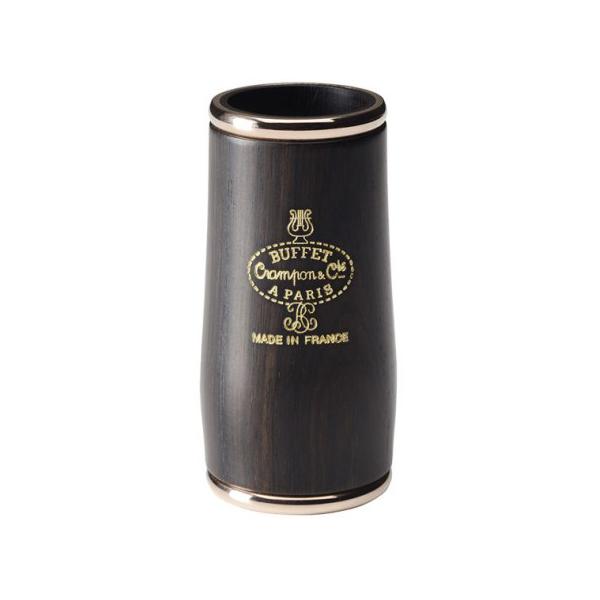 贅沢屋の Buffet ICON Crampon B♭/A ICON 66mm グリーンライン ピンクゴールドめっき クラリネット B♭/A クラリネット バレル アイコンシリーズ【ビュッフェ クランポン】, PCボンバー:712db074 --- ullstroms.se