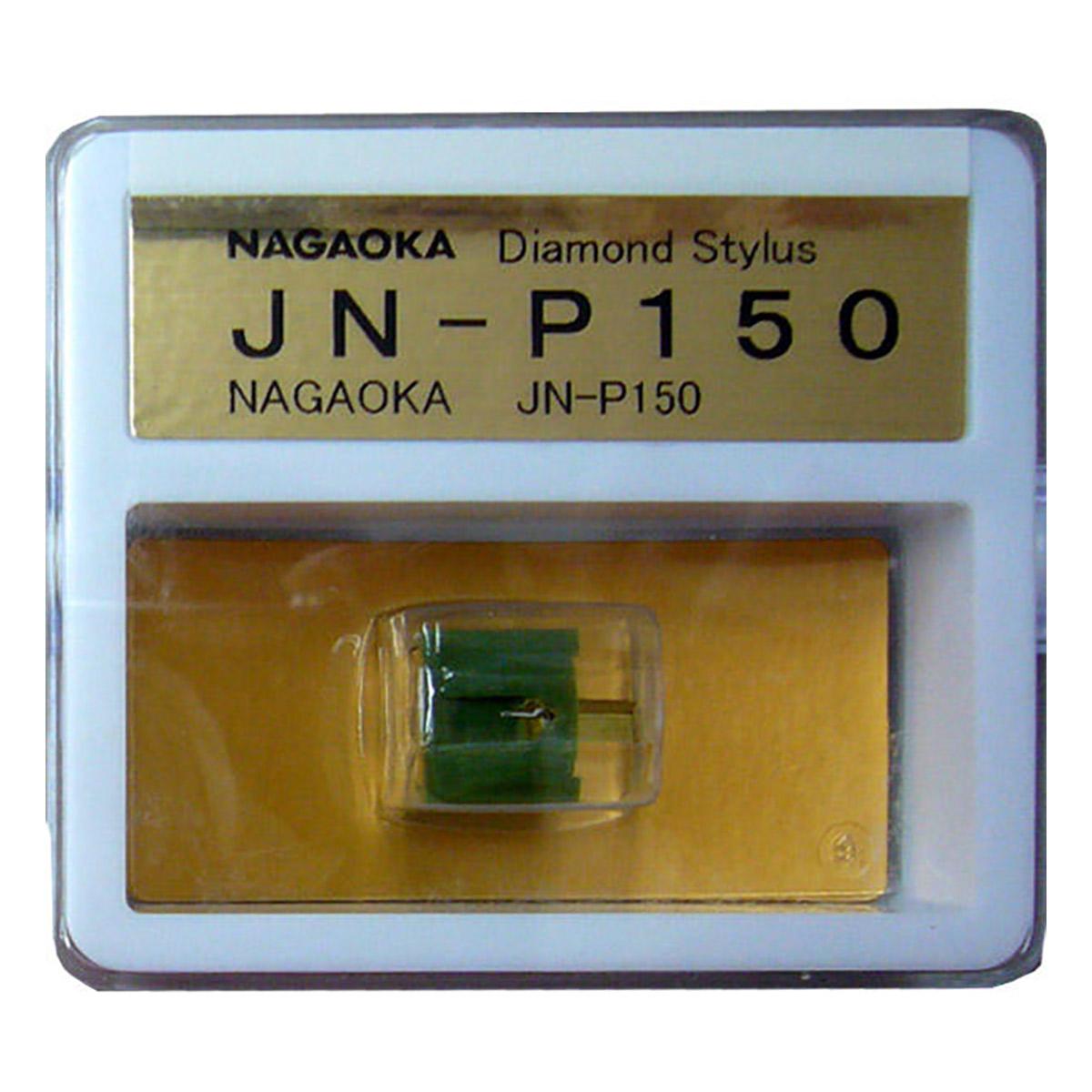 NAGAOKA JN-P150 レコード針 交換針 【ナガオカ】