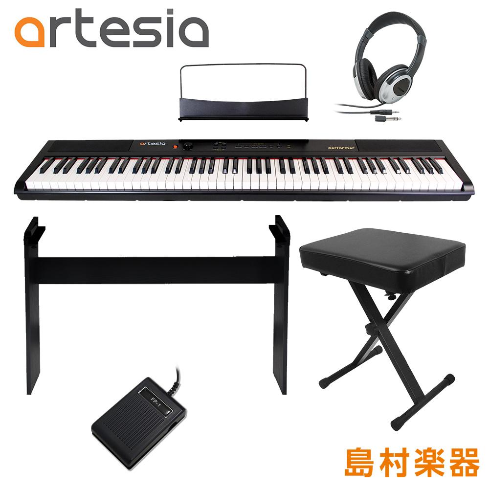 Artesia Performer 専用スタンド・Xイス・ヘッドホン 電子ピアノ フルサイズ セミウェイト 88鍵盤 【アルテシア パフォーマー】【初心者向け】【オンラインストア限定】