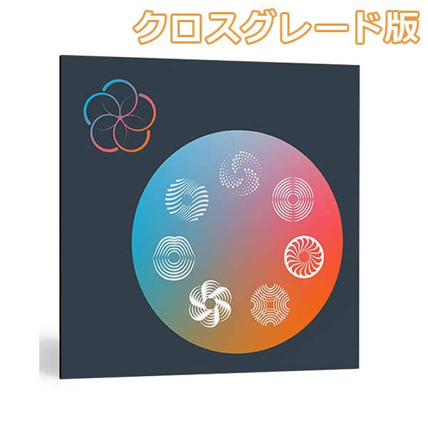 iZotope Music Production Suite3 クロスグレード版 from Neutron3 Advanced 【アイゾトープ】[メール納品 代引き不可]