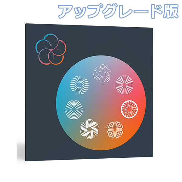 iZotope Music Production Suite3 アップグレード版 from O8N2,MPB1/2,Ozone9 Advanced 他 [メール納品 代引き不可] 【アイゾトープ】