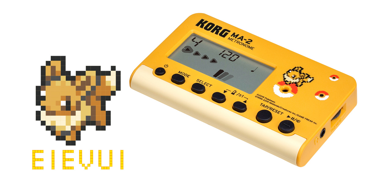 KORG MA-2 激安通販ショッピング EV × ポケモン 数量限定品 コルグ メトロノーム 公式通販 イーブイ