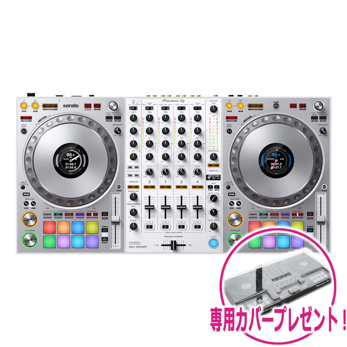 【Serato DJ Suite 無償同梱】 Pioneer DJ DDJ-1000SRT-W Serato DJ Pro 専用4chDJコントローラー 【パイオニア】【数量限定ホワイトカラー】
