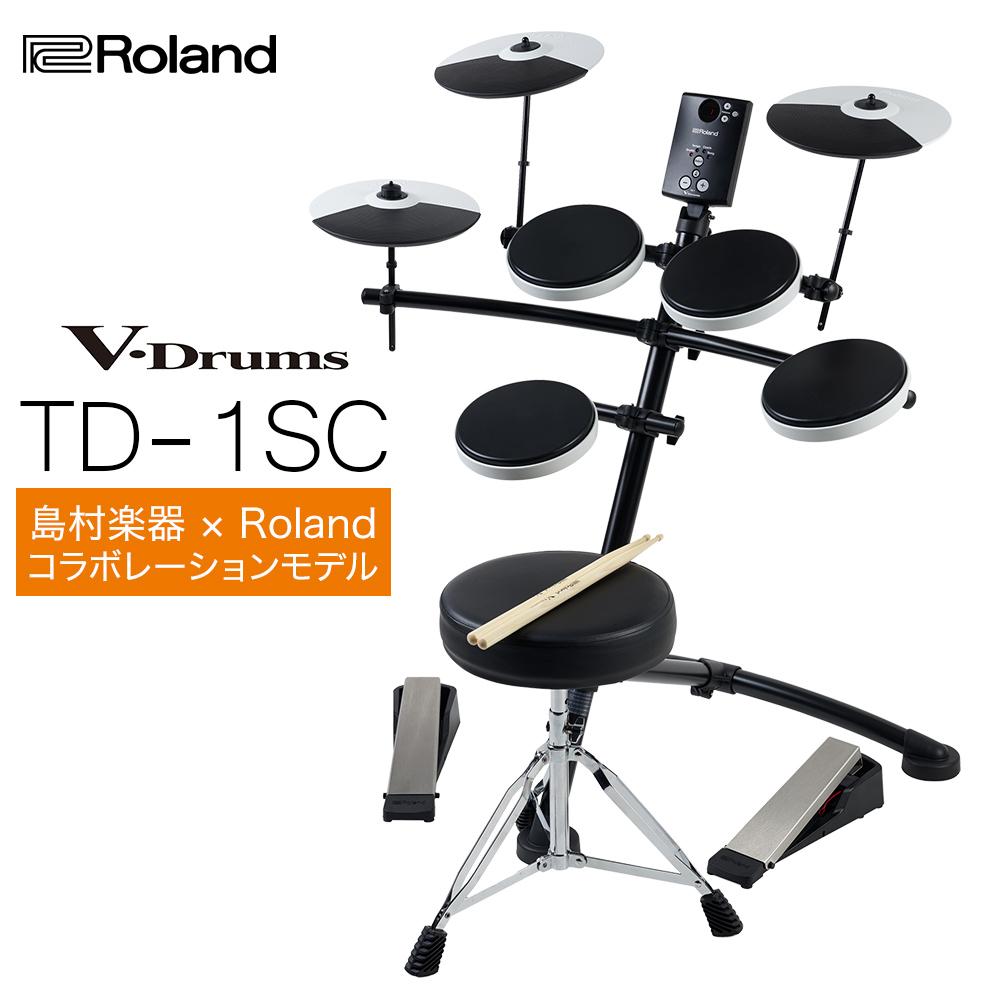 【3,000円キャシュバック♪1/13まで】 Roland TD-1SC 電子ドラムセット 【ローランド TD1SC】【島村楽器限定モデル】