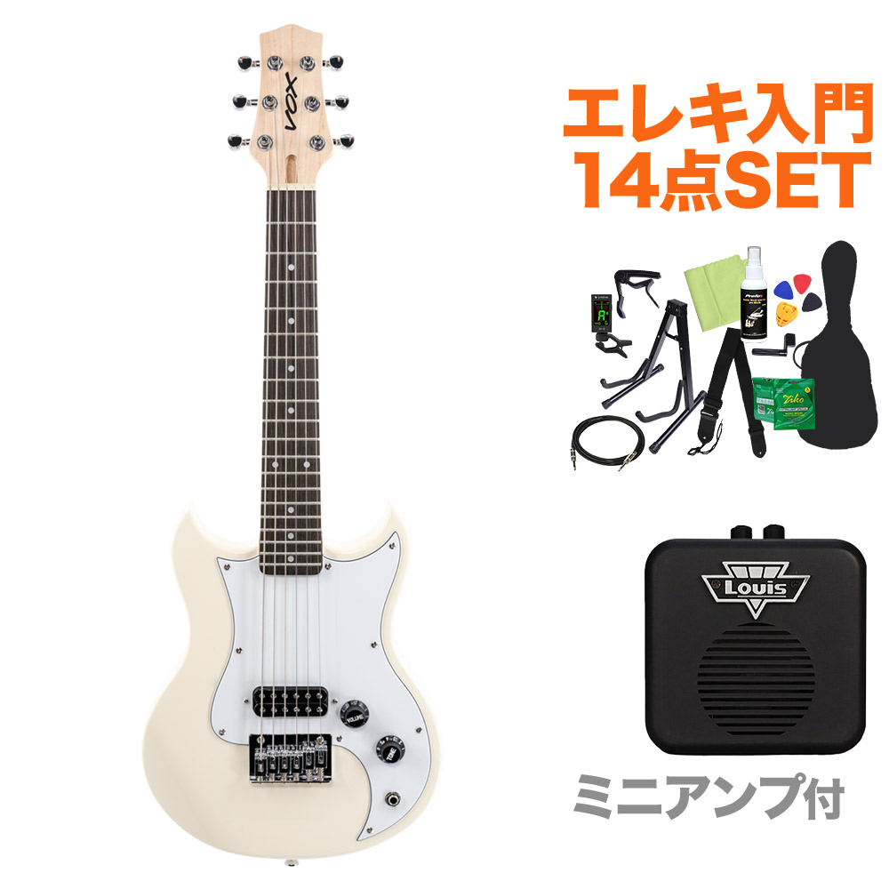 VOX SDC-1 MINI WH ミニエレキギター初心者14点セット 【ミニアンプ付き】 【ボックス】【オンラインストア限定】