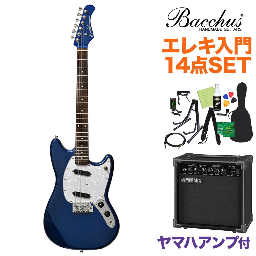 Bacchus BMS-1R DLPB エレキギター初心者14点セット 【ヤマハアンプ付き】 ダークレイクプラシッドブルー 【バッカス】【オンラインストア限定】