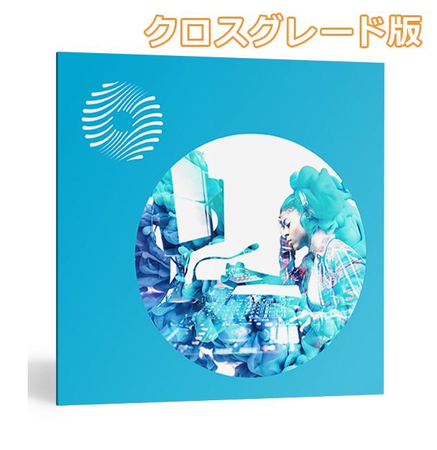 【数量限定特価!】 iZotope Ozone9 Standard クロスグレード版 from any iZotope product Exponential Audio [メール納品 代引き不可] 【アイゾトープ】