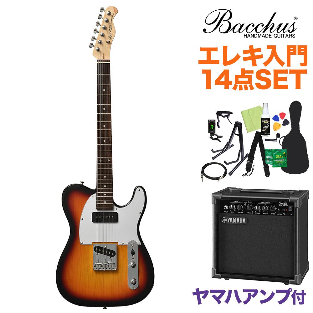 Bacchus BTE-2R 3TS エレキギター初心者14点セット 【ヤマハアンプ付き】 3トーンサンバースト 【バッカス】【オンラインストア限定】