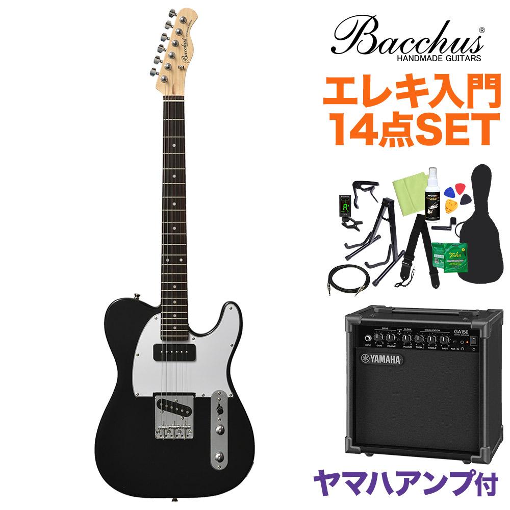 Bacchus BTE-2R BLK エレキギター初心者14点セット 【ヤマハアンプ付き】 ブラック 【バッカス】【オンラインストア限定】