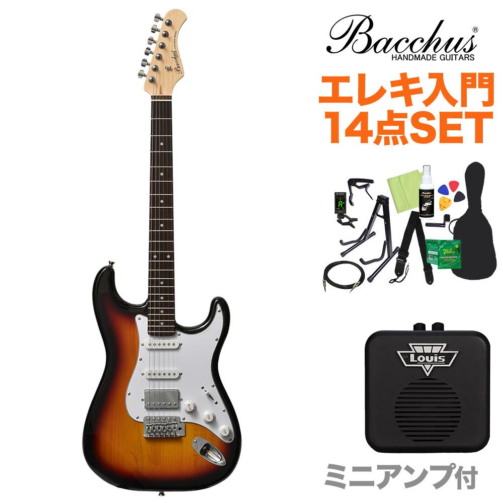 Bacchus BST-2R 3TS エレキギター初心者14点セット 【ミニアンプ付き】 3トーンサンバースト 【バッカス】【オンラインストア限定】