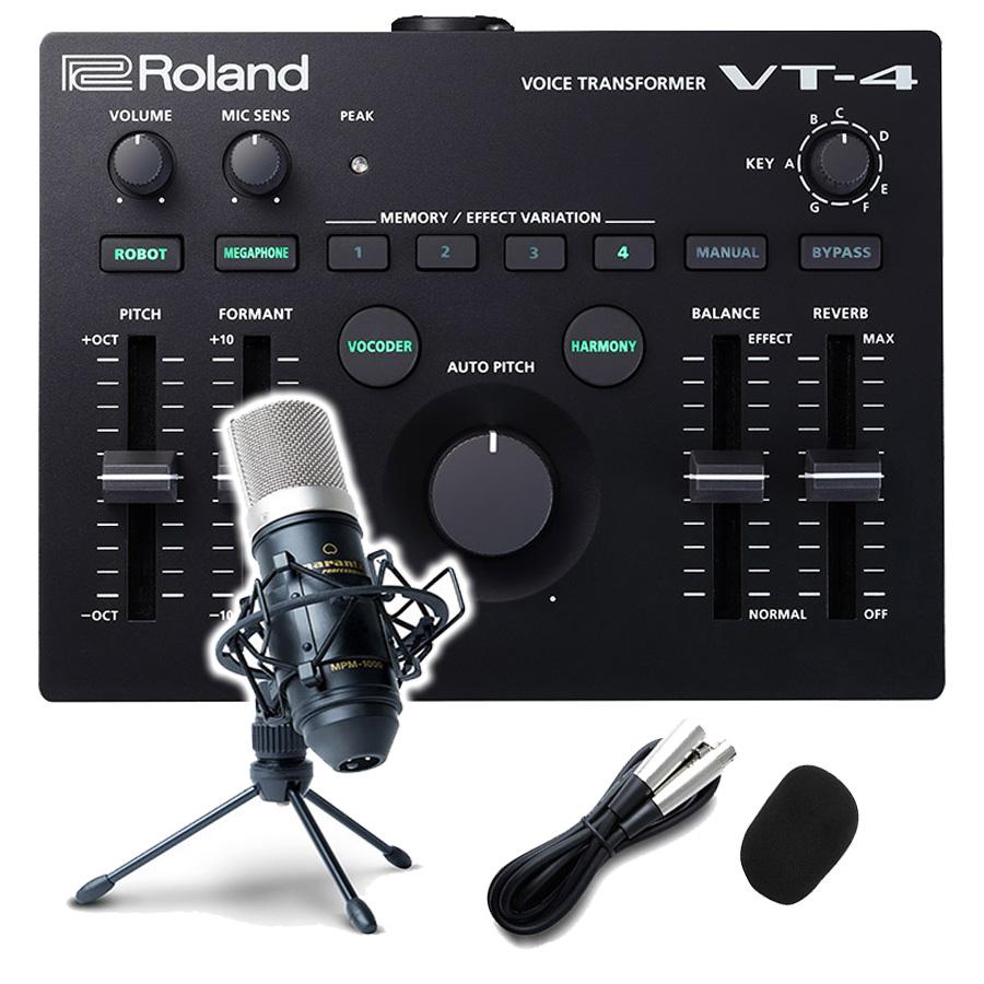 Roland VT-4 高音質コンデンサーマイクセット 必需品完備 VTuber ゲーム実況 歌ってみた ボーカル ユーチューバー Youtuber ボーカルエフェクター 弾いてみた 販売実績No.1 2020新作 ローランド VT4