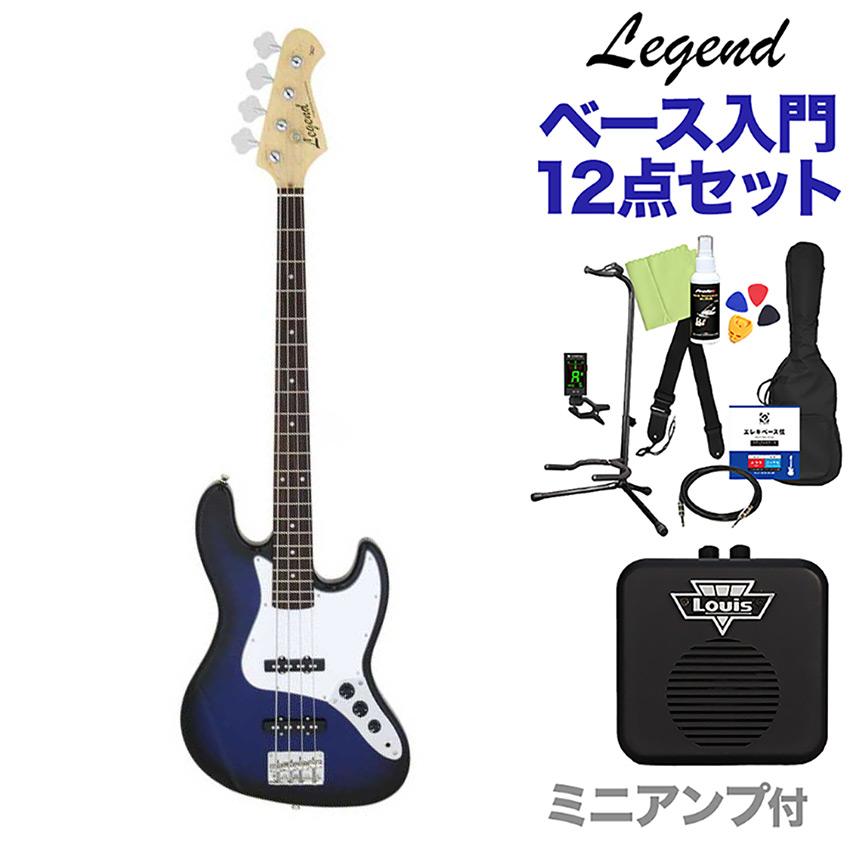 LEGEND LJB-Z Blue Black Sunburst ベース 初心者12点セット 【ミニアンプ付】 ジャズベースタイプ 【レジェンド】