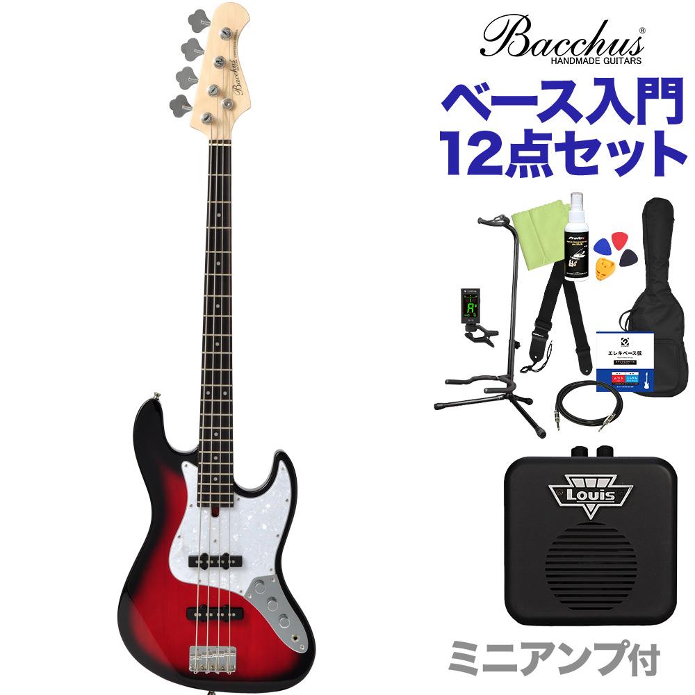 Bacchus WJB-330R TRS ベース 初心者12点セット 【ミニアンプ付】 ジャズベースタイプ 【バッカス】