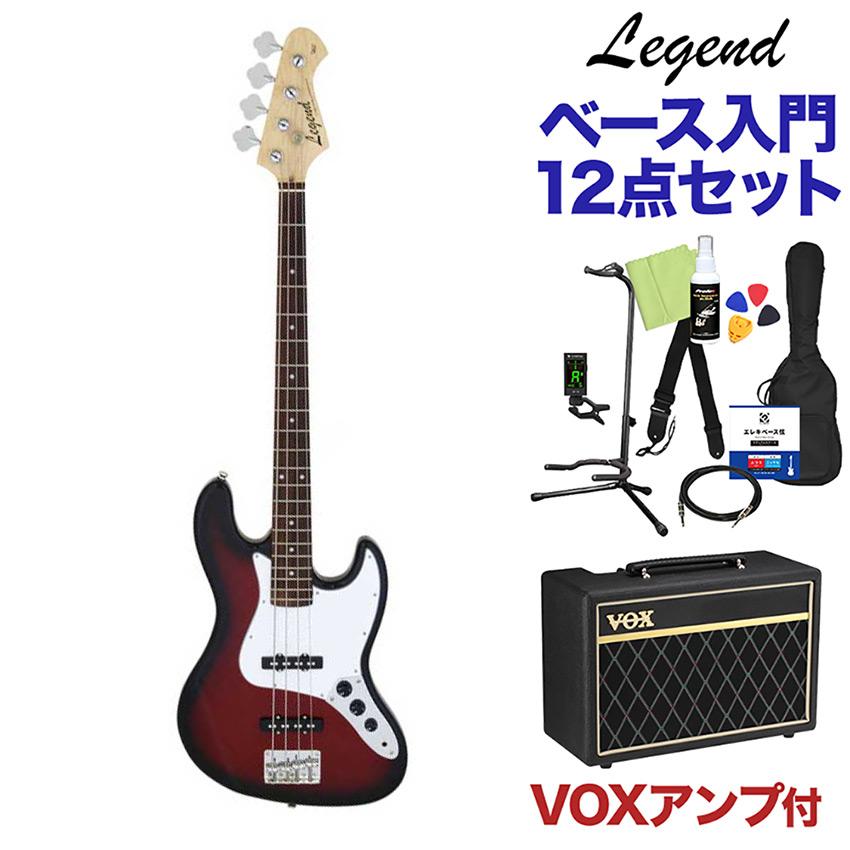 LEGEND LJB-Z Red Black Sunburst ベース 初心者12点セット 【VOXアンプ付】 ジャズベースタイプ 【レジェンド】