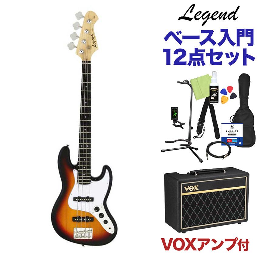 <title>LEGEND LJB-MINI 3 Tone 新商品!新型 Sunburst ベース 初心者12点セット VOXアンプ付 ミニサイズ レジェンド</title>