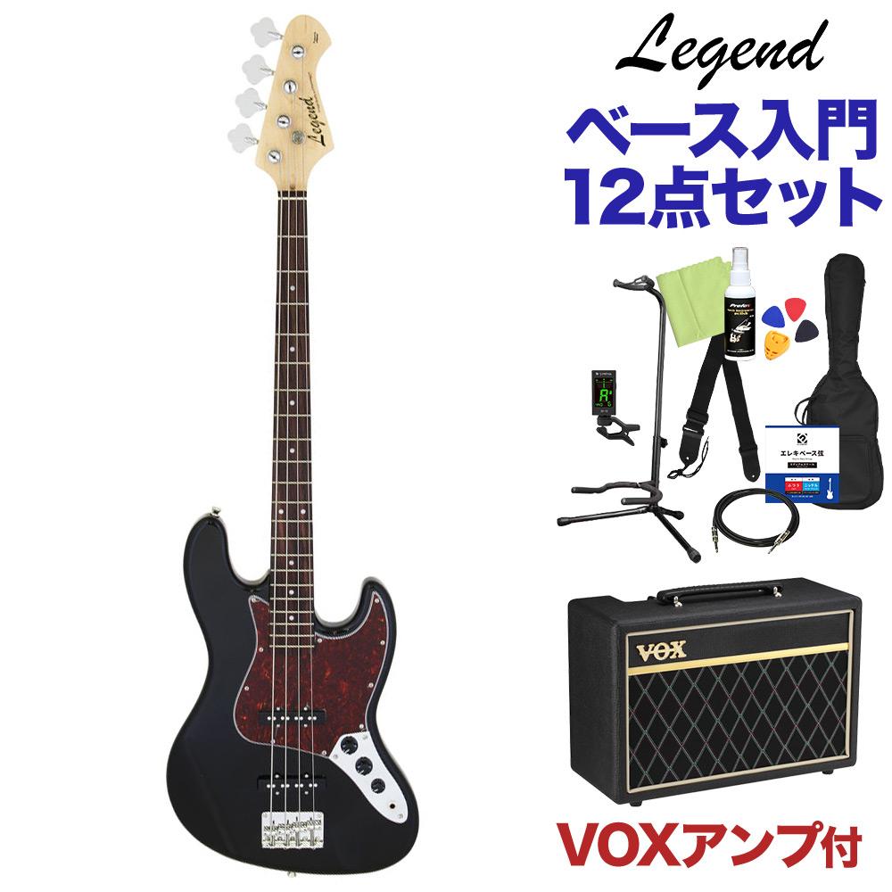 LEGEND LJB-Z TT Black ベース 初心者12点セット 【VOXアンプ付】 ジャズベースタイプ 【レジェンド】