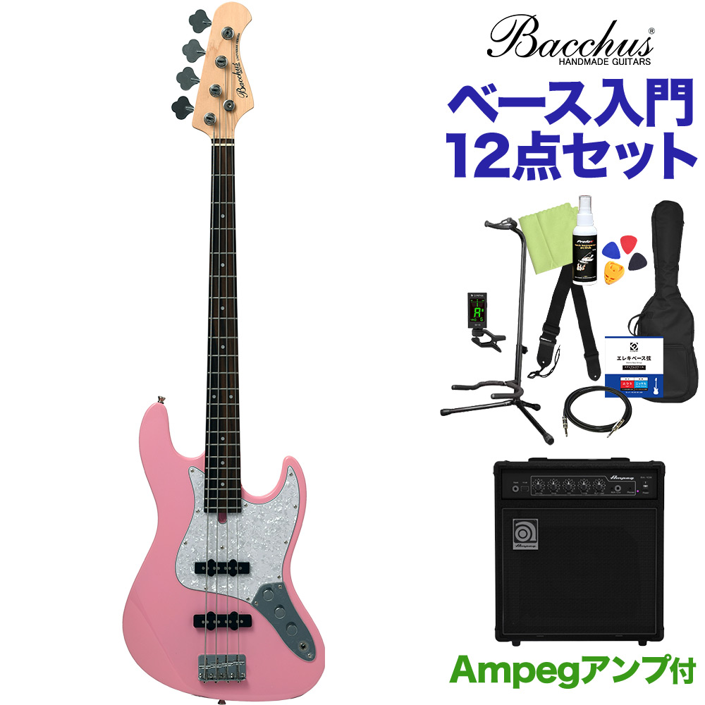 Bacchus WJB-330R PNK ベース 初心者12点セット 【ampegアンプ付】 ジャズベースタイプ 【バッカス】