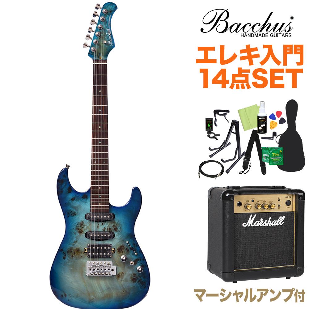 Bacchus GS-mini-BP/R BL-B エレキギター初心者14点セット【マーシャルアンプ付き】 ブルーバースト 【ミニサイズ】 【バッカス】【オンラインストア限定】