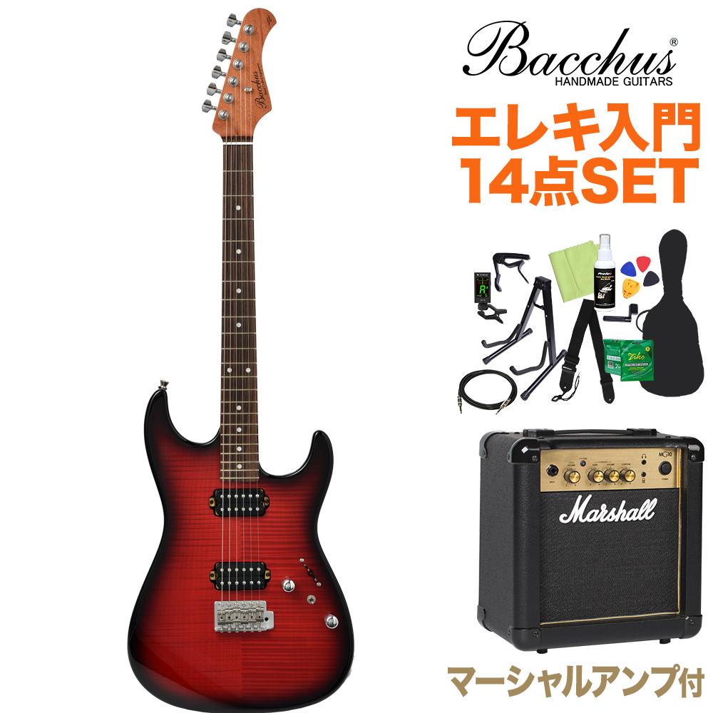 Bacchus G-STUDIO FM-HH/R RED-B エレキギター初心者14点セット【マーシャルアンプ付き】 レッドバースト 【バッカス】【オンラインストア限定】