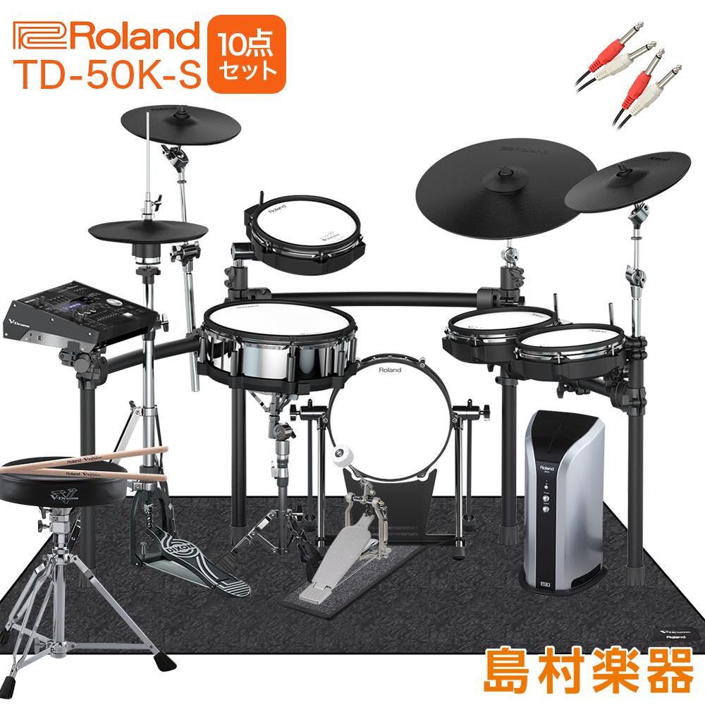 Roland TD-50K-S スピーカー・スタンド・純正グッズ付属防音フルセット 【PM03】 電子ドラム セット 防音 【ローランド TD50KS V-drums Vドラム】