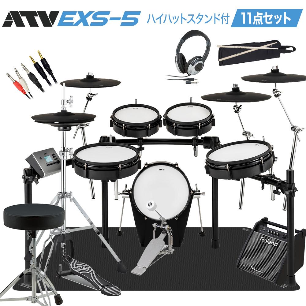 【数量は多】 ATV EXS-5 スピーカー EXS-5 EXSシリーズ・ハイハットスタンド付き11点セット【PM100 セット】 電子ドラム セット aDrum EXSシリーズ【 EXS5】【オンラインストア限定】, publiceyes:ccc758fe --- essexadvan.co.uk