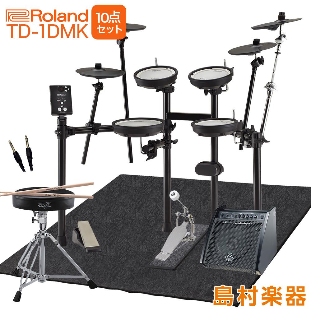 Roland TD-1DMK スピーカー・3シンバル拡張・ローランド純正防音10点セット 【PDM100】 電子ドラム セット TD-1シリーズ 【ローランド TD1DMK V-drums Vドラム】
