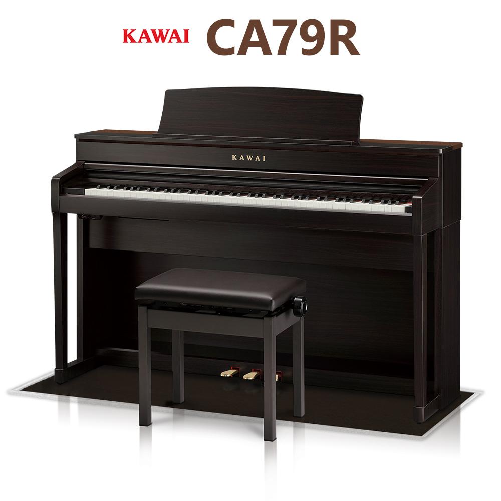 【8/31迄 ヘッドホンプレゼント】 KAWAI CA79R ブラック遮音カーペット(小)セット 電子ピアノ 88鍵盤 プレミアムローズウッド調仕上げ 木製鍵盤 【カワイ】【配送設置無料・代引不可】