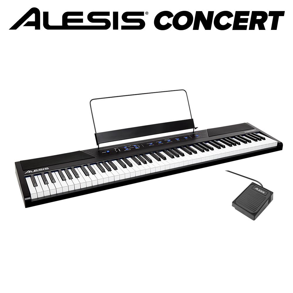 ALESIS Concert 電子ピアノ フルサイズ・セミウェイト88鍵盤 【アレシス コンサート】【初心者向け】【オンラインストア限定】
