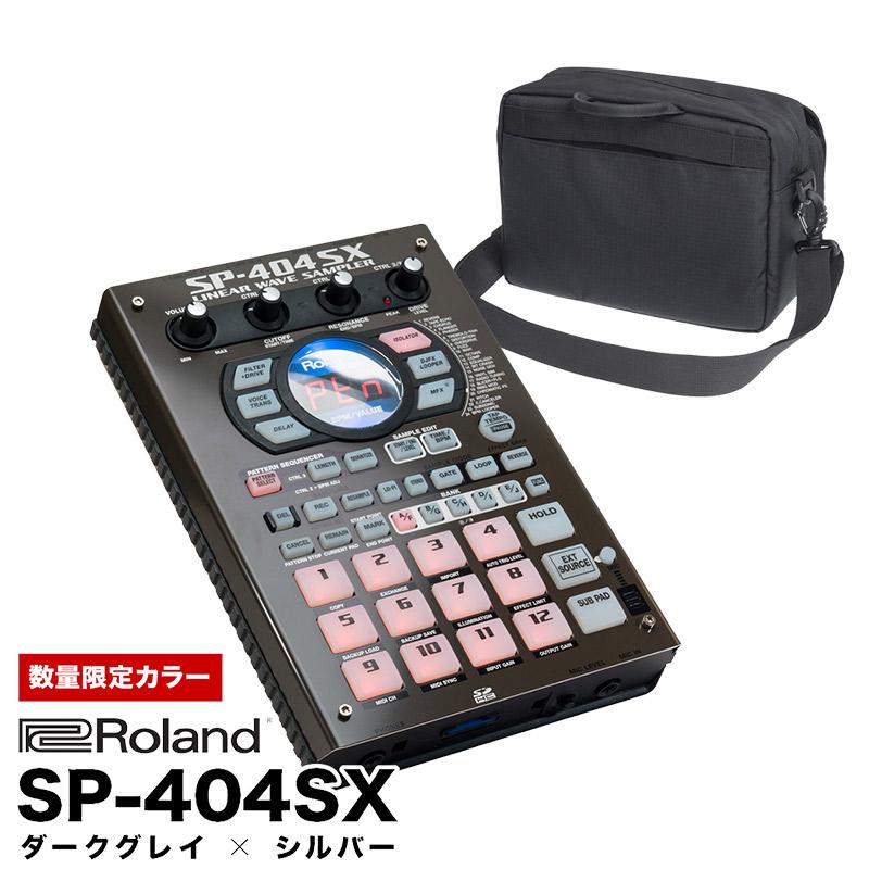 Roland [ショルダーバッグ付属] SP-404SX 数量限定カラー (ダークグレイ×シルバー) サンプラー 【ローランド SP404SX】